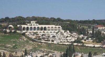 Mormon University, Jerusalem